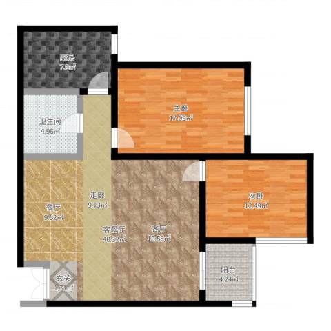东方广场2室2厅1卫1厨122.00㎡户型图