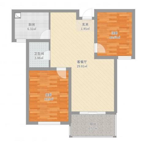 文鑫花园2室2厅1卫1厨70.61㎡户型图