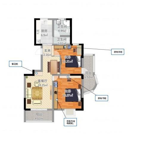 国大国际花园2室2厅2卫1厨97.00㎡户型图
