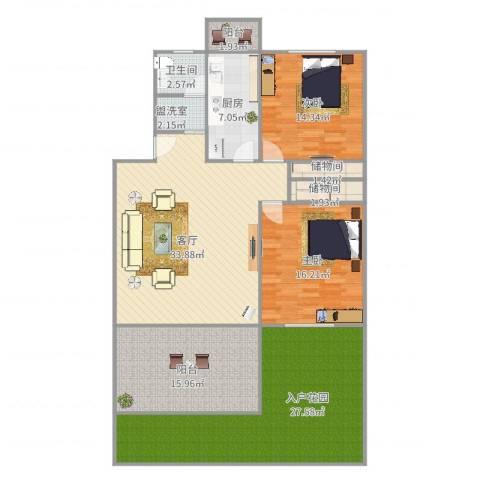 华高苑2室3厅1卫1厨167.00㎡户型图