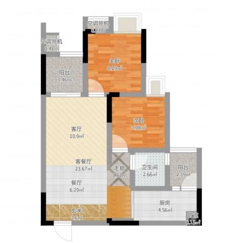 千山半岛国际2室2厅1卫1厨66.00㎡户型图