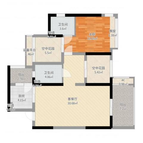 怡翠宏�1室2厅2卫1厨99.00㎡户型图