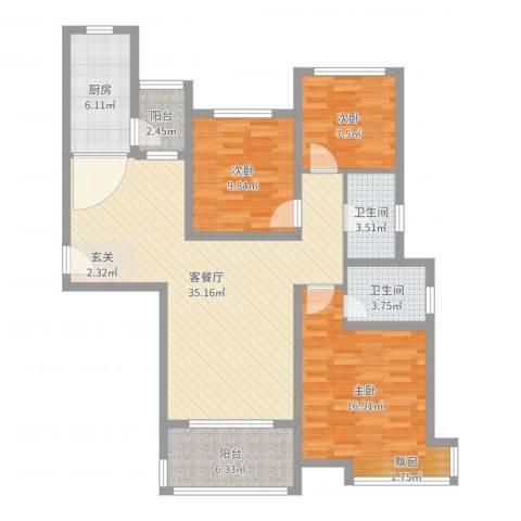 恒大金碧天下3室2厅2卫1厨114.00㎡户型图