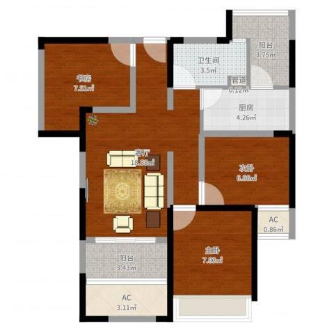 绿地卡米小城3室1厅1卫1厨75.00㎡户型图