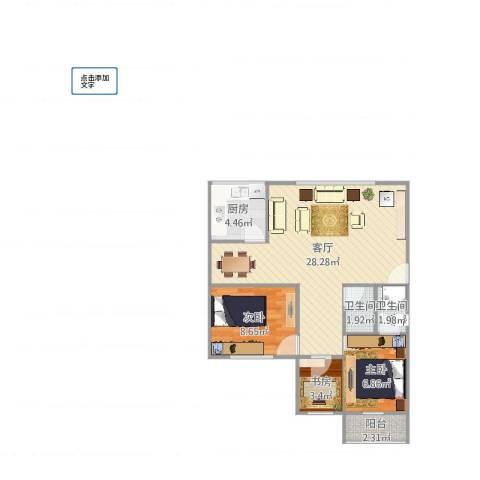 家和苑3室1厅2卫1厨72.00㎡户型图