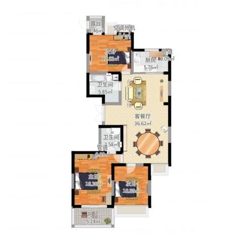 康馨苑3室2厅2卫1厨124.00㎡户型图