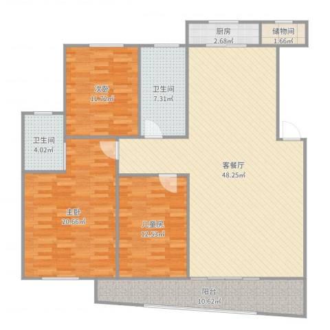 学林雅苑3室2厅2卫1厨149.00㎡户型图