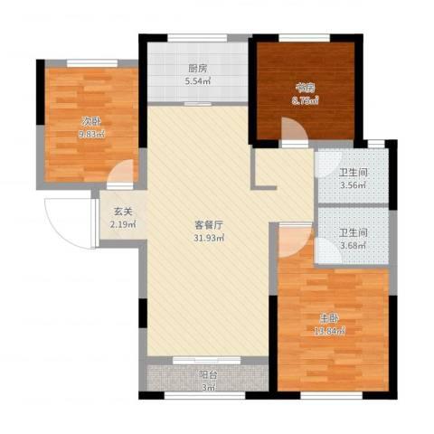 天朗五珑3室2厅2卫1厨100.00㎡户型图
