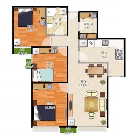 富力新城3室1厅1卫1厨94.00㎡户型图