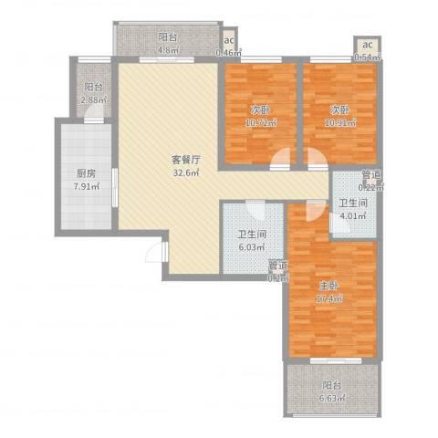 北辰广场3室2厅2卫1厨132.00㎡户型图