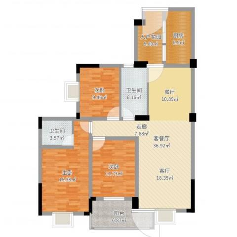 城投幸福家园3室3厅2卫1厨129.00㎡户型图