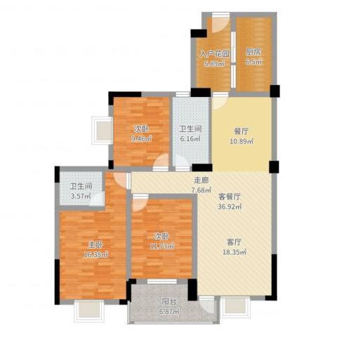 城投幸福家园3室2厅2卫1厨129.00㎡户型图