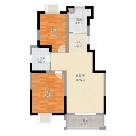 上佳城2室2厅1卫1厨78.00㎡户型图