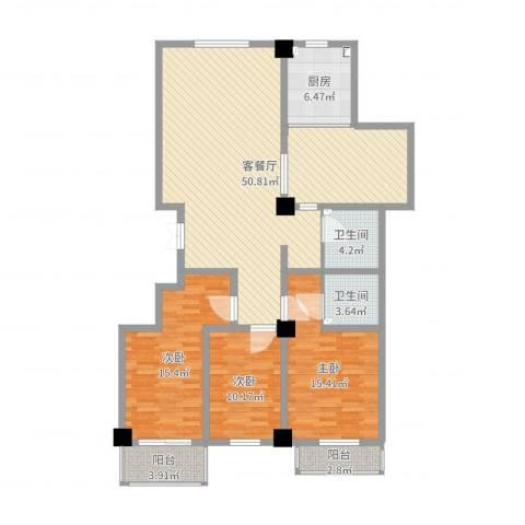 陵川信合苑3室2厅2卫1厨141.00㎡户型图