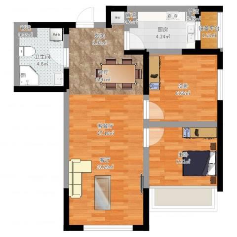 郡原小石城2室2厅1卫1厨67.00㎡户型图