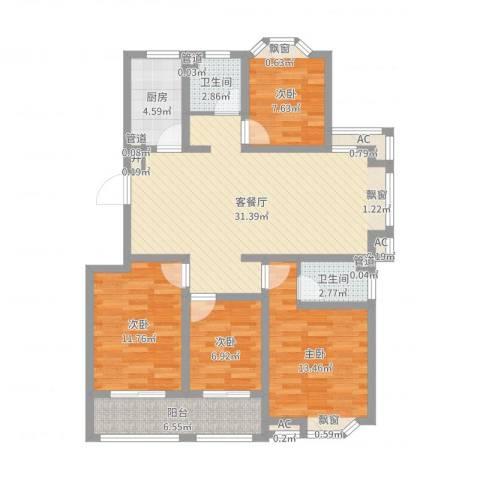 滨湖御景湾4室2厅2卫1厨112.00㎡户型图
