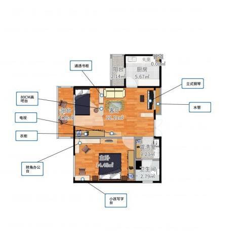相来家园1室1厅3卫2厨69.00㎡户型图