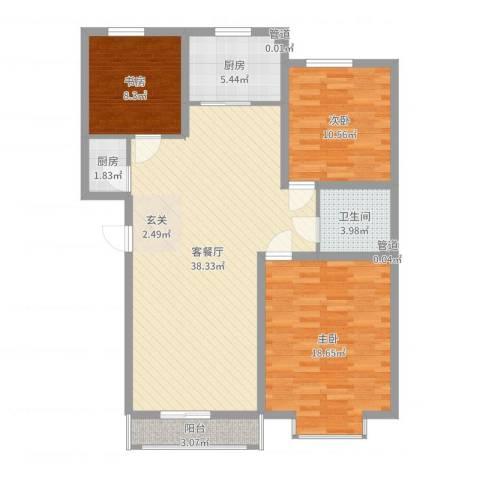 明日星城东河花苑3室2厅1卫2厨113.00㎡户型图
