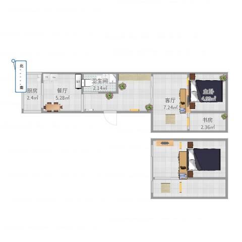 北坦小区2室2厅1卫1厨57.00㎡户型图