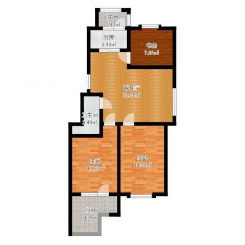 中天富城3室2厅1卫1厨93.00㎡户型图