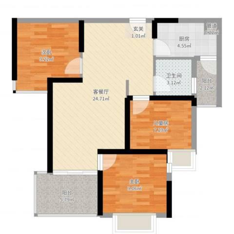 滨江公馆宾仕3室2厅1卫1厨83.00㎡户型图