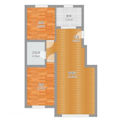 其仕盛和祥2室2厅1卫1厨78.00㎡户型图