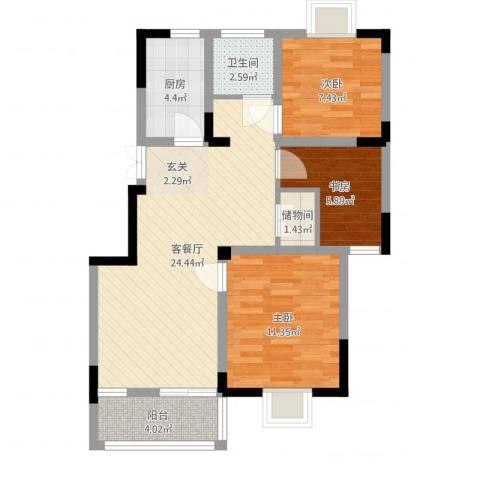 福基九龙新城3室2厅1卫1厨77.00㎡户型图