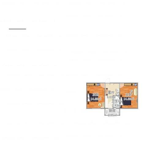 倚虹中里2室1厅1卫1厨55.00㎡户型图
