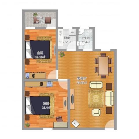民航小区2室2厅1卫1厨75.00㎡户型图