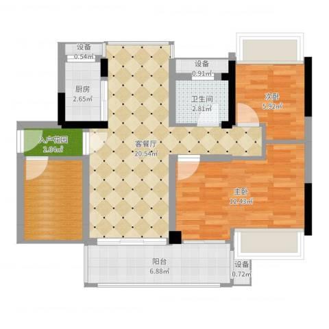 畔山名居・特区青年2室2厅1卫1厨77.00㎡户型图