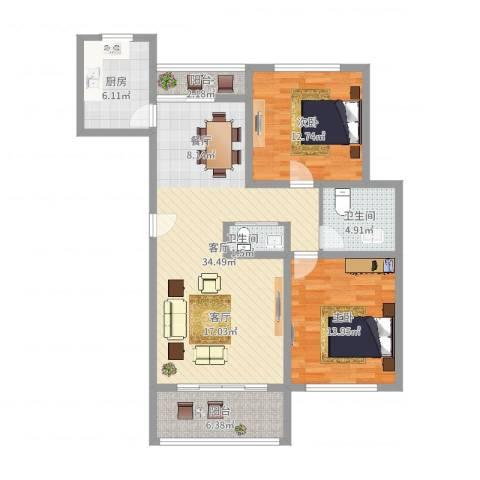 夏阳湖国际花园2室1厅2卫1厨103.00㎡户型图
