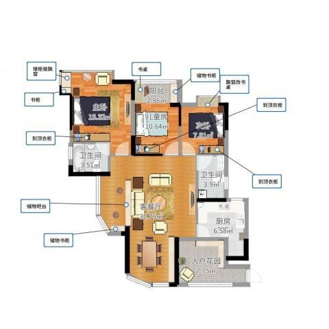 瑞景国际3室2厅4卫1厨110.00㎡户型图