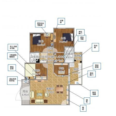 瑞景新村4室2厅5卫1厨146.00㎡户型图