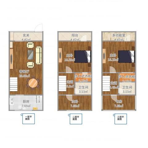 普陀风哥家4室2厅2卫1厨161.00㎡户型图
