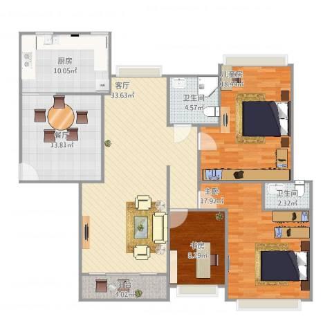 开平中颐海伦堡3室2厅2卫1厨152.00㎡户型图