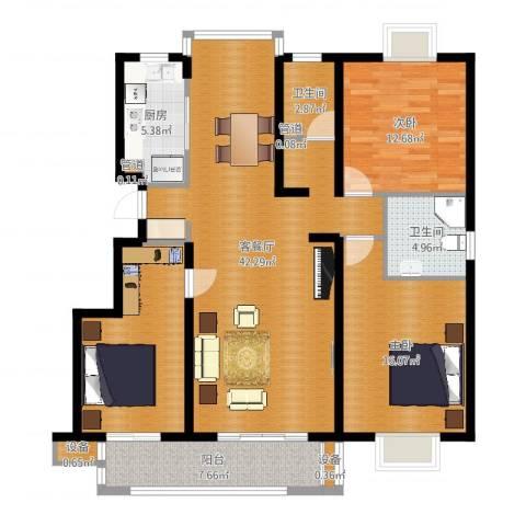 书香银苑2室2厅2卫1厨133.00㎡户型图