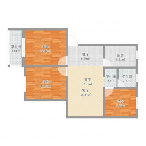 梅江东苑3室1厅2卫1厨82.00㎡户型图