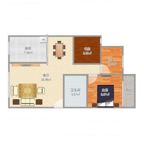 名仕花园3室1厅1卫1厨77.00㎡户型图