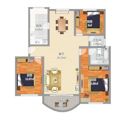 爱法新都3室1厅2卫1厨122.00㎡户型图