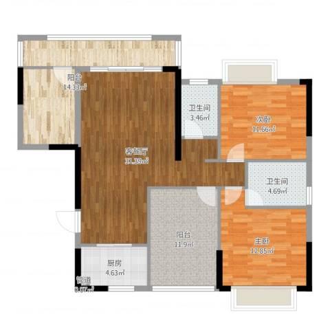 金山龙庭2室2厅2卫1厨119.00㎡户型图