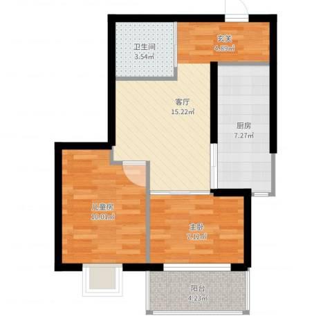 时尚街区东区2室1厅1卫1厨59.00㎡户型图