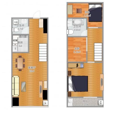 万益广场2室2厅2卫1厨90.00㎡户型图