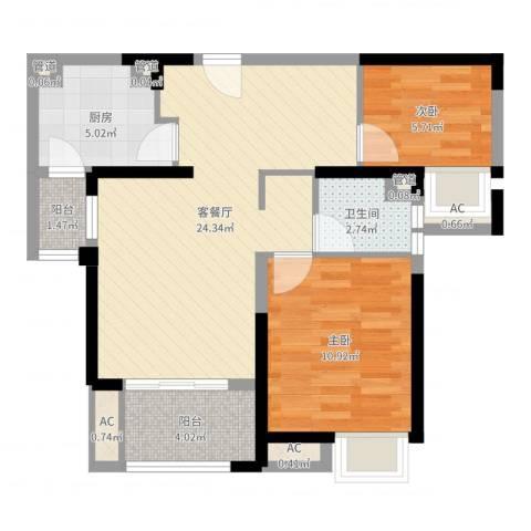 城开珑庭2室2厅1卫1厨70.00㎡户型图