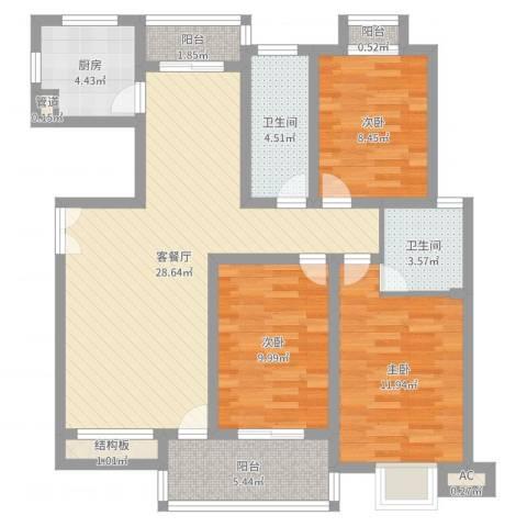 鸿益千秋3室2厅2卫1厨101.00㎡户型图