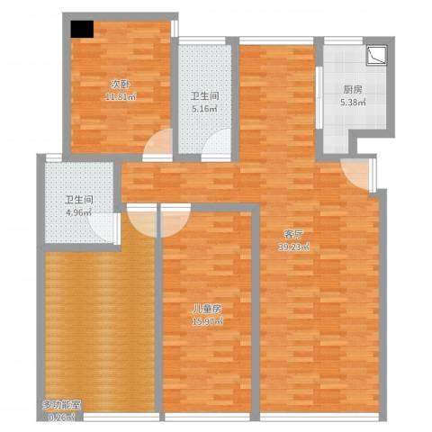 鸿益千秋2室1厅2卫1厨124.00㎡户型图