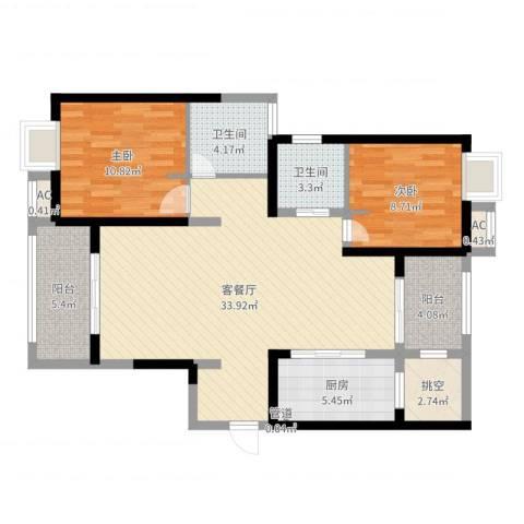 弘建一品2室2厅2卫1厨99.00㎡户型图