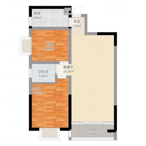 瑶海家园2室2厅1卫1厨94.00㎡户型图
