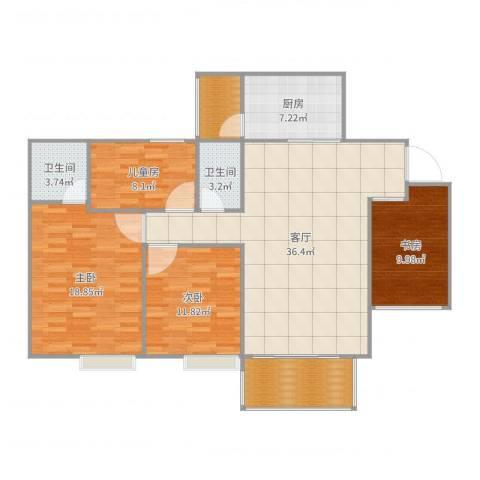 华英城三期4室1厅2卫1厨136.00㎡户型图