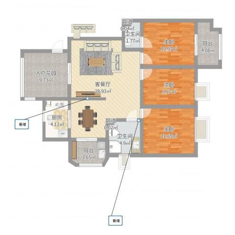 华厦绿城3室2厅2卫1厨111.00㎡户型图