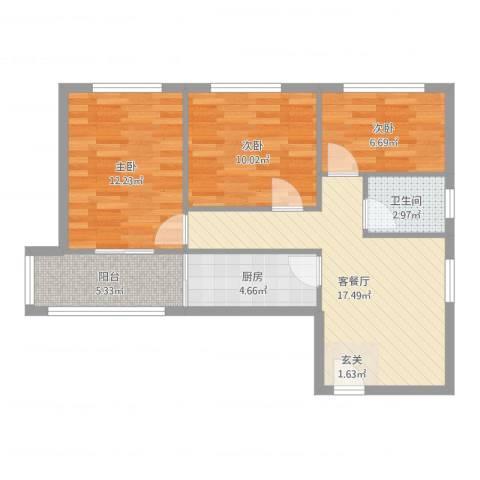 安慧里一区3室2厅1卫1厨74.00㎡户型图
